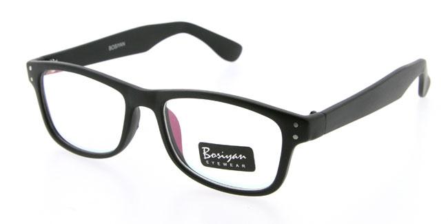 Eccentric Prescription Glasses