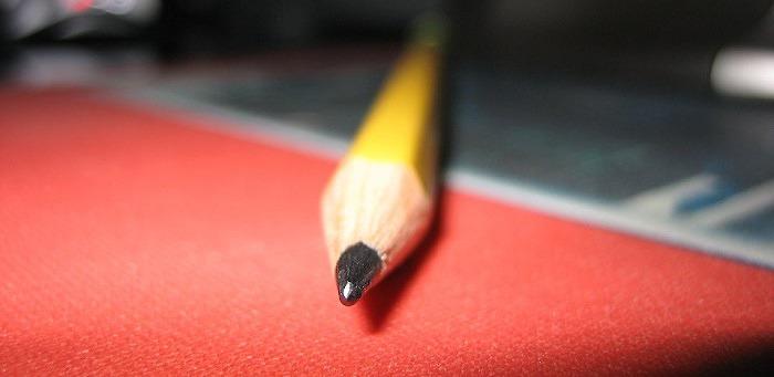 pencil pushup eye exercise