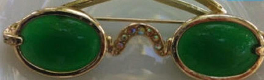shiels-jewelleres-emerald-expensive-sunglasses