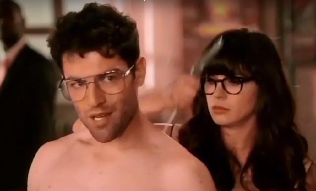 Aviator glasses Schmidt new girl
