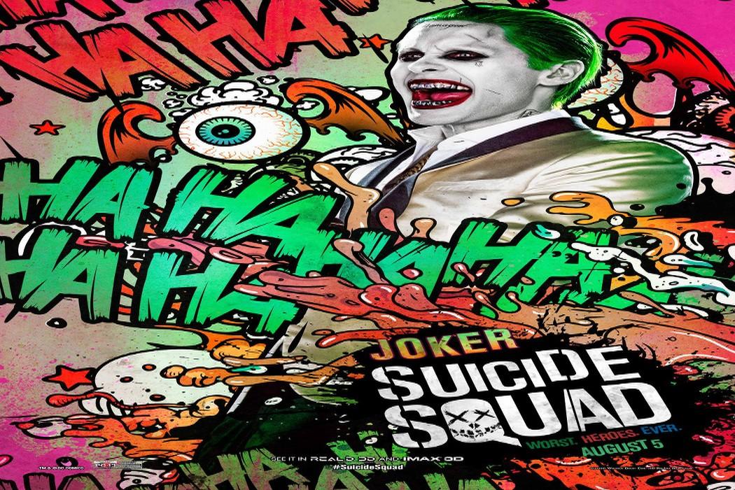 Jared Leto's Joker sunglasses