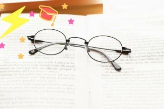 Harry_Potter_prescription_glasses