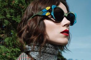 The Top International Eyewear Brands