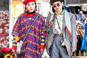 Best Tokyo Street Style Inspiration